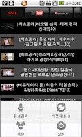 Screenshot of Korean Online Video Rank