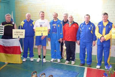 чемпионат мира по гиревому спорту среди мастеров