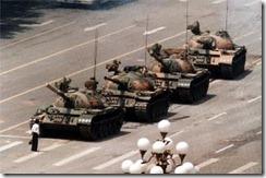Tianasquare