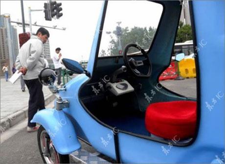 السيارة الكهربائية الصينية من الداخل