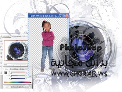 photoshop alternatives - بدائل الفوتوشوب