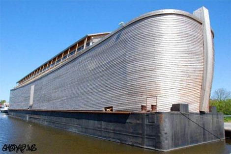 العثور علي سفينة نوح