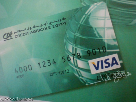 Credit Agricole Egypt Gift Card Visa