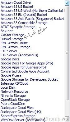 قائمة خدمات تخزين الملفات السحابية