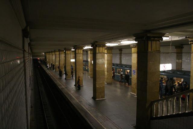 Metro%20-%20Nase%20stanice%20metra%20-%20Park%20kultury