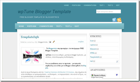 wpTune Blogger Template