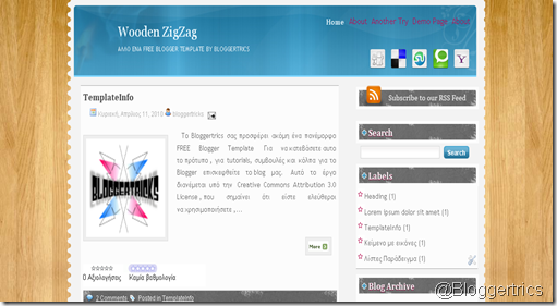 WoodenZigzag-Blogger template
