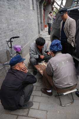 Ludzie grający w xianqi