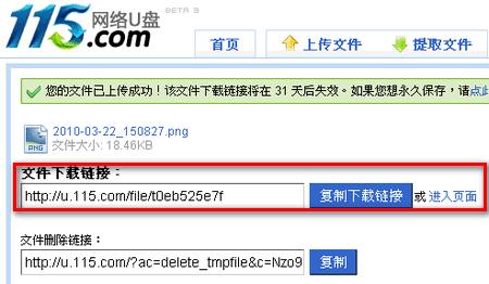 2010-03-22_152619
