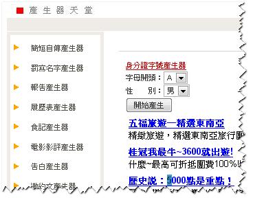 2009-03-07_131139