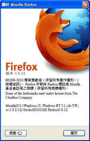 firefox.3.6.12