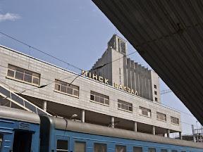 Мінськ вокзал