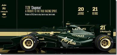 Lotus_2011