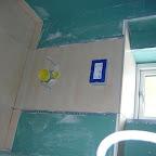 Bagvæggen til toilettet i stueplan