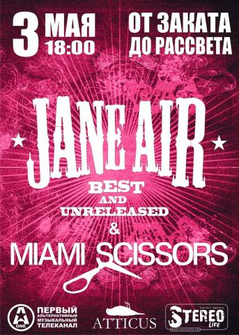 фото Jane Air && Miami Scissors