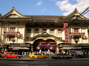 081 - Kabuki de Tokyo.JPG