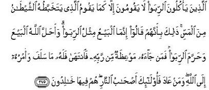 02-275 (Al-Baqarah)