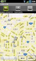 Screenshot of 台灣吃到飽