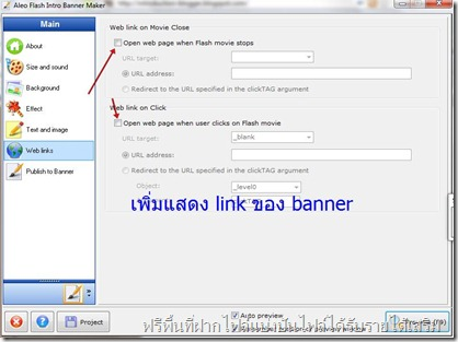 flash banner maker 4