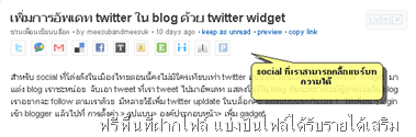 feedly_social
