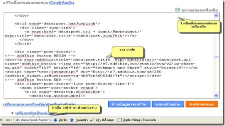 bookmark_html