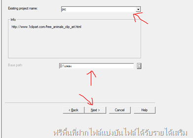 httrack_website_copier_3
