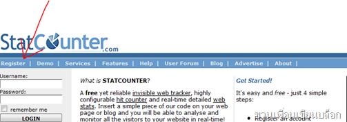 statcounter_blogspot