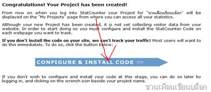 installcode_stat_counter_blogspot