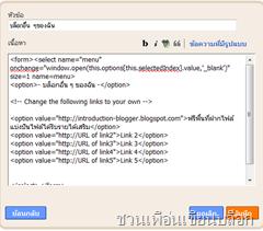 gadgethtml/javascript