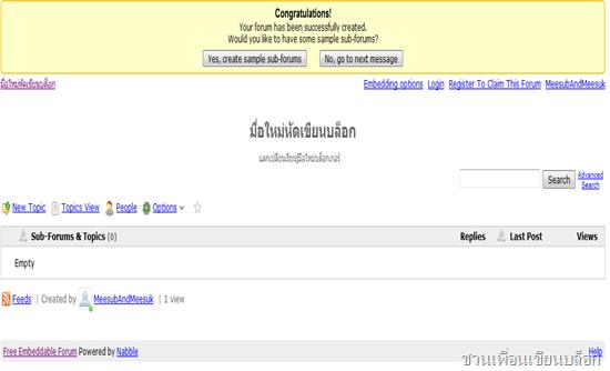 forum_blogspot