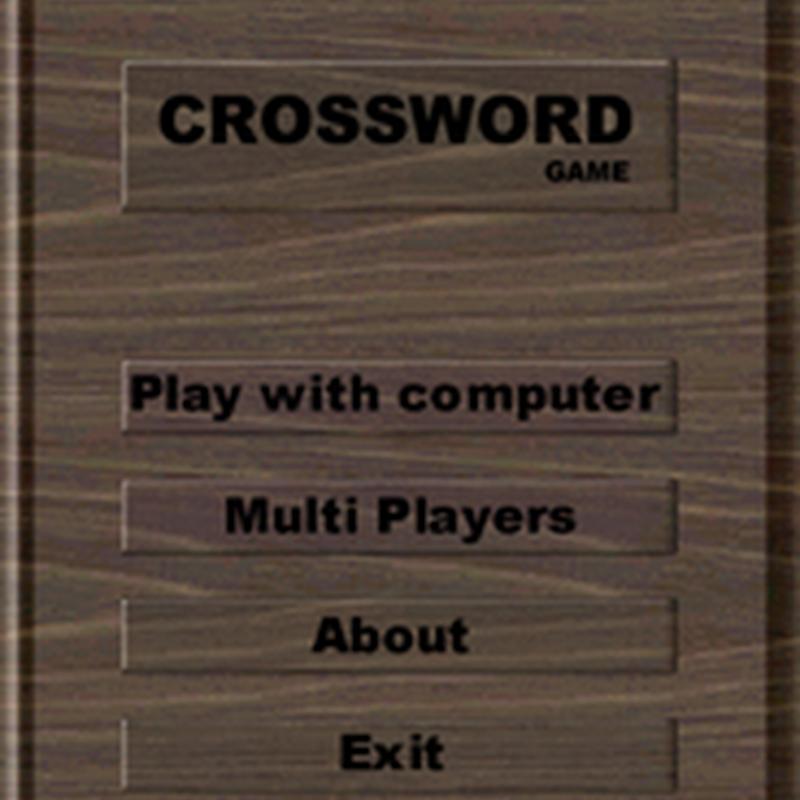 ฟรีแวร์เกมส์ Crossword พร้อมมีความหมายแปลเป็นภาษาไทย