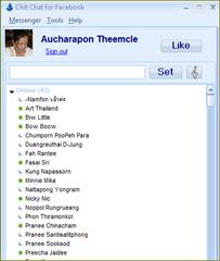 โปรแกรมใช้คุยบนหน้าจอ desktop ใน facebook