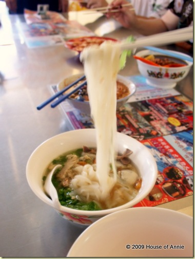 kway teow th'ng