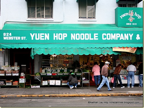 Yuen Hop Noodle Company (824 Webster St, Oakland, CA)