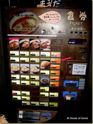 ramen museum vending machine choices