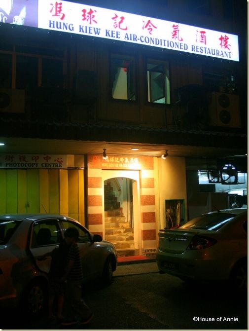 Hung Kiew Kee Restaurant Sarikei