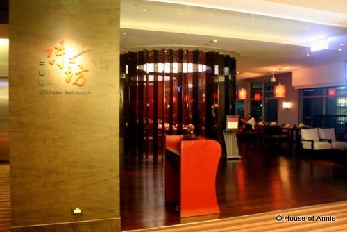 [Chinese Restaurant at Novotel Taipei Taoyuan[2].jpg]