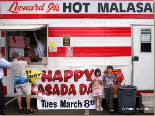 Leonard Jr&#39;s Malasada Stand Waikele