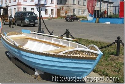 лодка победиля