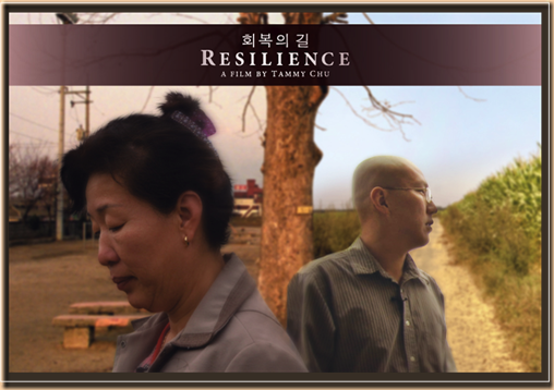 ResilienceHomeImage
