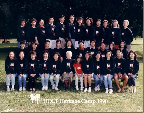 HoltHeritageCampStaff_90_Oregon