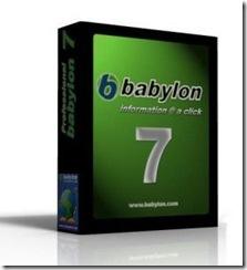 babylonv752r13-zwt