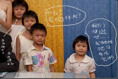 SuXiu Jen It ROM  20100213 0157