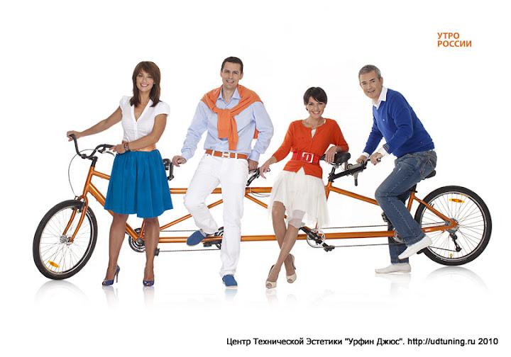 Велосипед для телеканала РТР