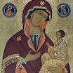 Богоматерь Грузинская. XVI в.jpg