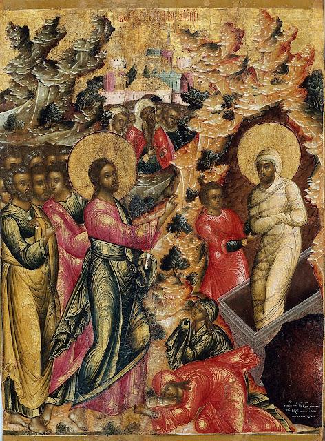 Воскрешение Лазаря. 1673. Никита Павловец.jpg
