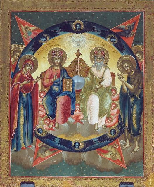 Троица Новозаветная с предстоящими.jpg