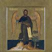 Иоанн Предтеча – Ангел пустыни. Прокопий Чирин.jpg