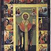Святой Николай. XIX в.jpg