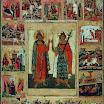 Борис и Глеб. XVII век.jpg